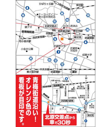 ツールオフ西東京店