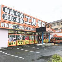 ツールオフ草加店