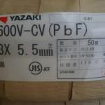 ヤザキ CVケーブル 3×5.5