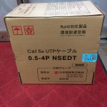 日本製線 UTPケーブル LANケーブル ツイストペアケーブル 0-5-4P NSEDT