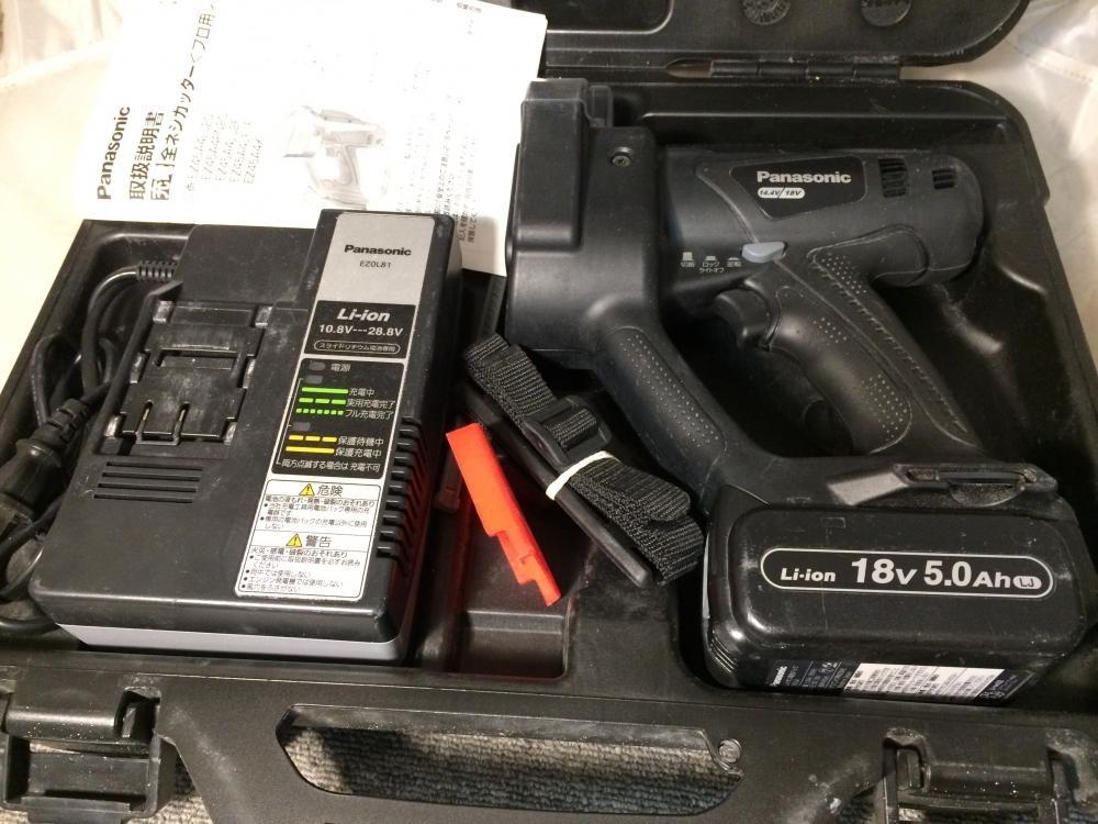 パナソニック 充電全ネジカッタ EZ45A4LJ2G-B