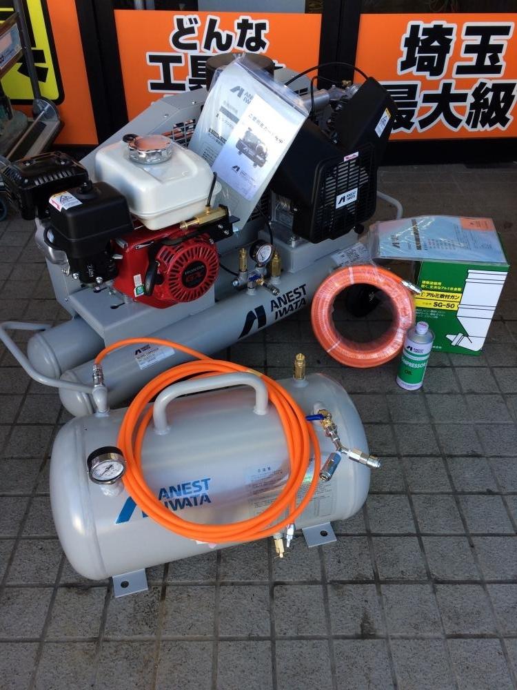 アネスト岩田 レシプロコンプレッサー PLUE37C-10