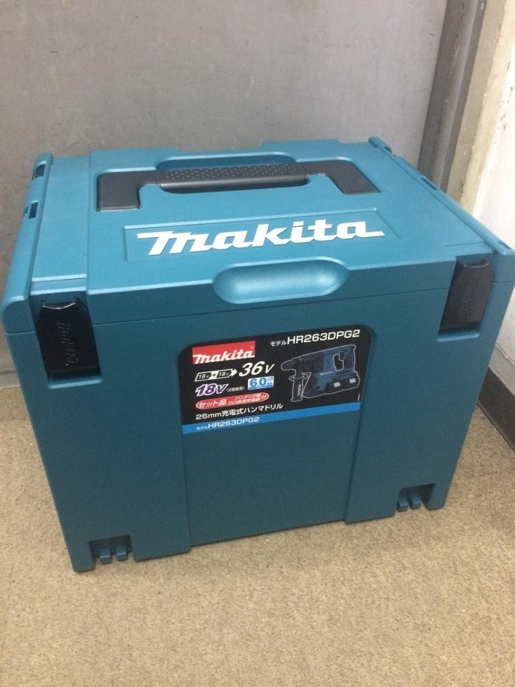 マキタ 充電式ハンマドリル HR263DPG2