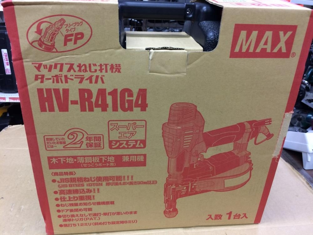 MAX 高圧ねじ打機 HV-R41G4