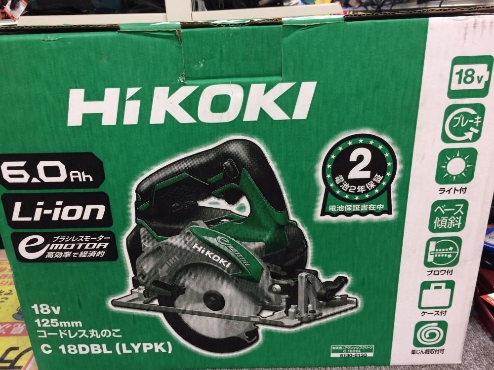 HiKOKI コードレスマルノコ C18DBL(LYPK)