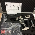 IZUMI 電動油圧式工具 REC-Li14S