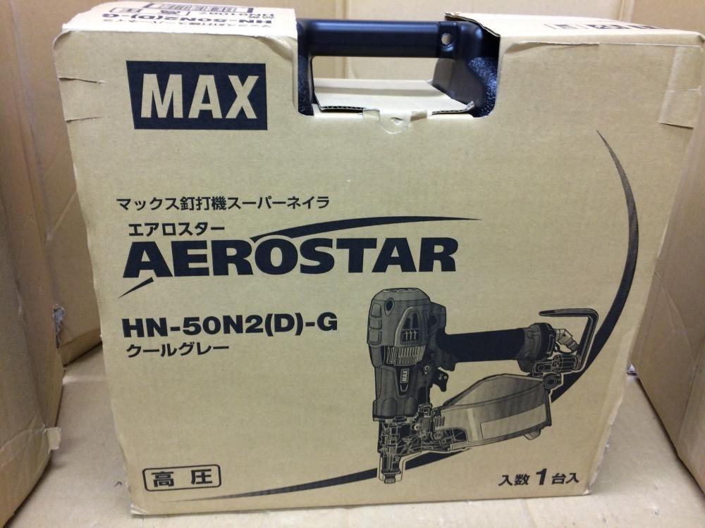 MAX 高圧釘打機 HN-50N2(D)-G
