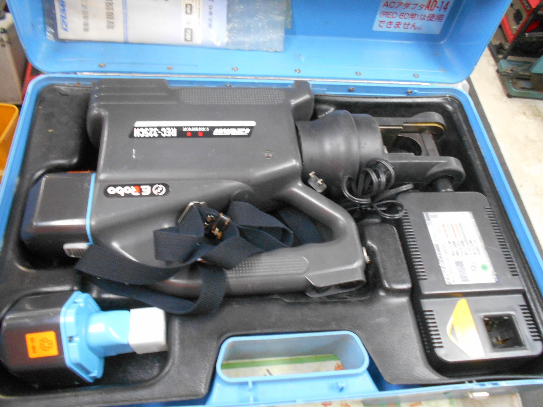 イズミ 圧着工具 REC-325CH