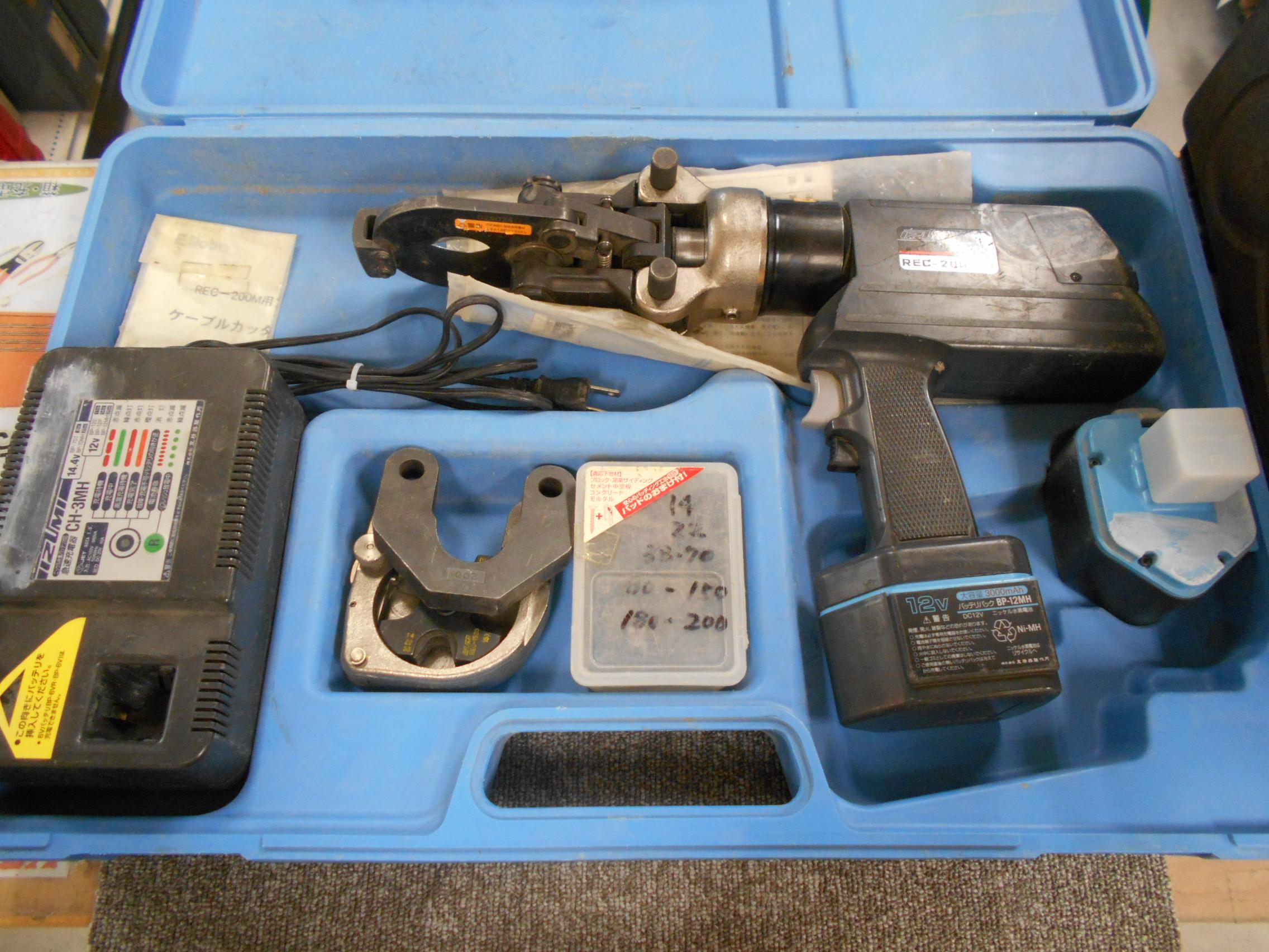 泉 充電式多機能工具 REC-200M2H