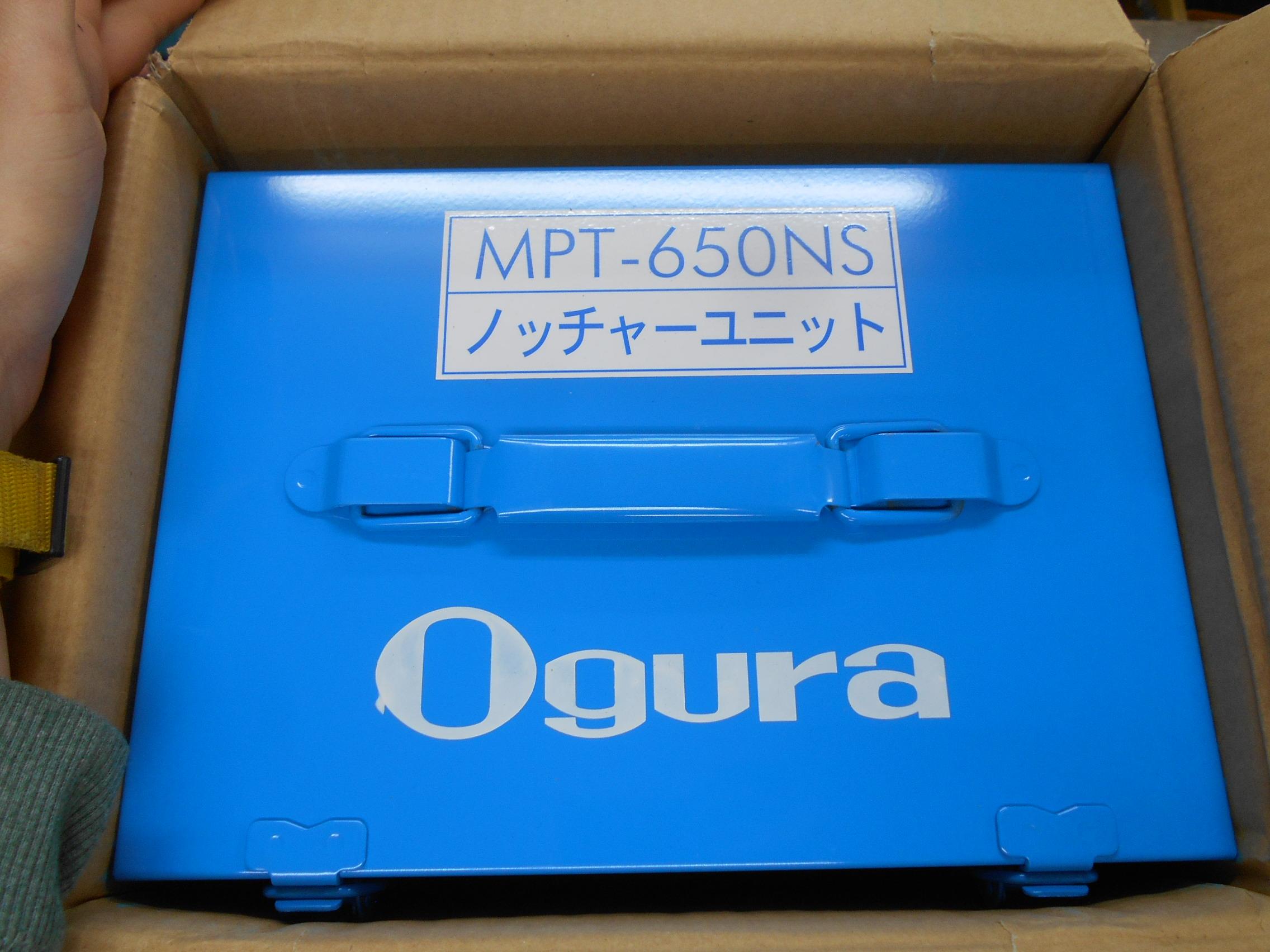 オグラ ノッチャーユニット MPT-650NS