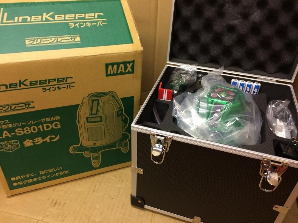マックス 電子整準グリーンレーザー墨出し機 LA-S801DZ