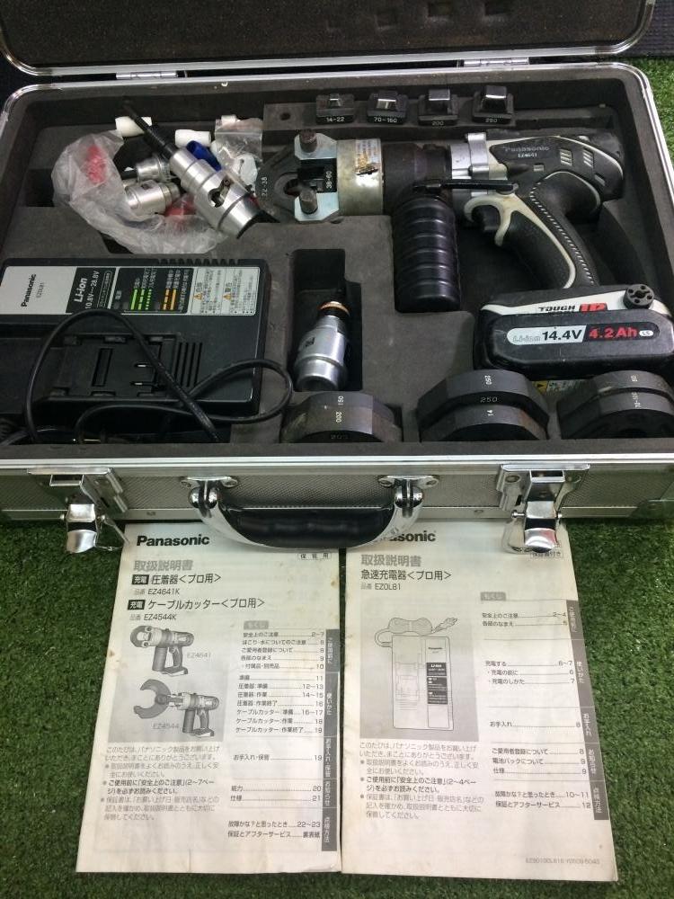 Panasonic 充電式圧着器 EZ4641K-H