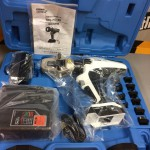 イズミ 充電油圧式多機能工具 S7G-M250R