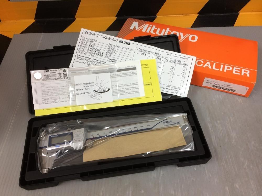 ミツトヨ デジタルノギス CD-P15S