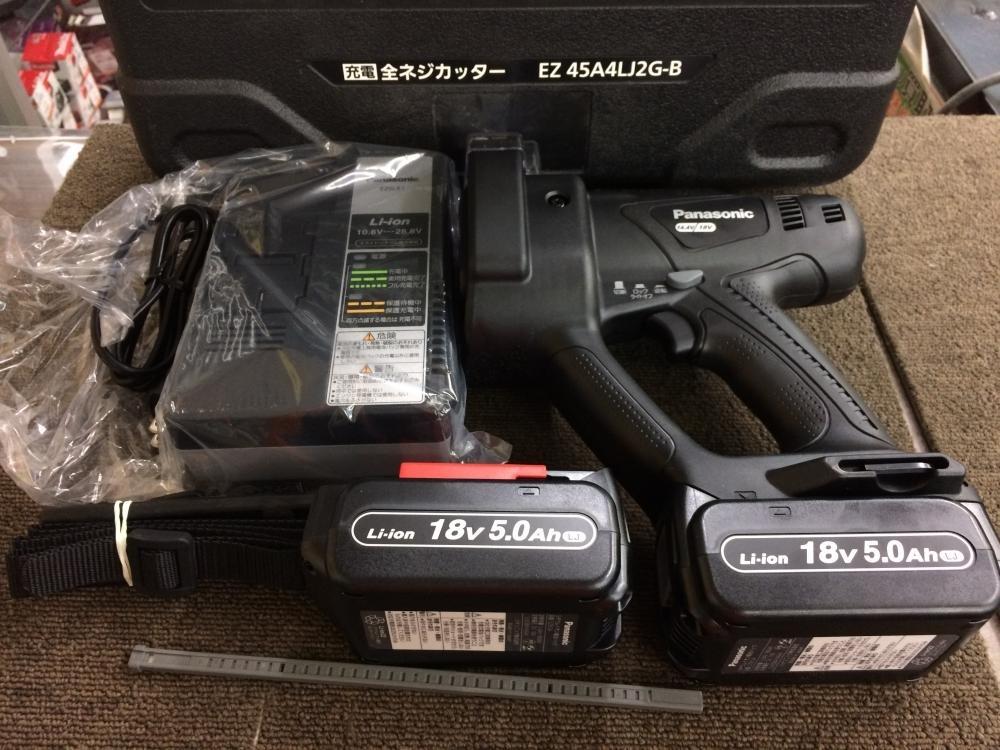 Panasonic 充電式全ネジカッタ EZ45A4LJ2G-B