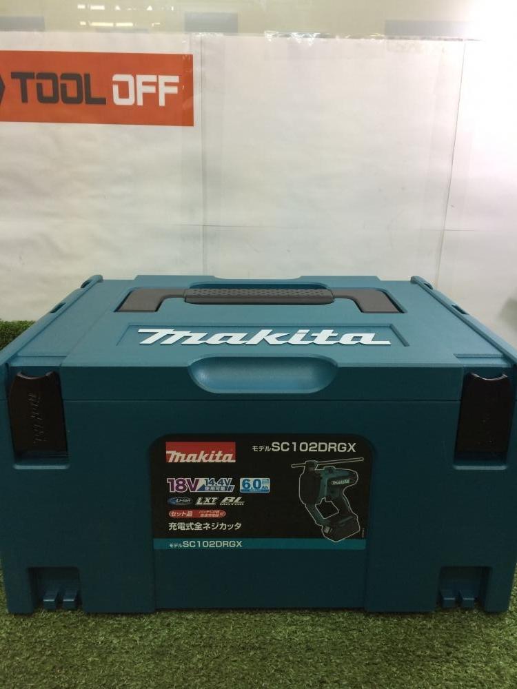 マキタ 充電式全ネジカッター SC102DRGX
