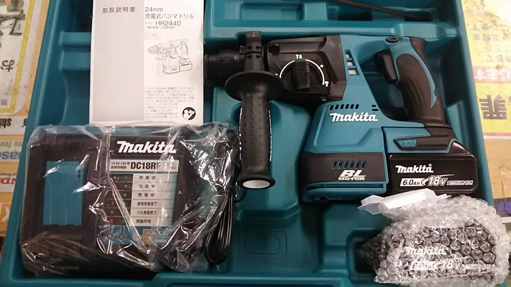 マキタ 充電式ハンマドリル HR244DRGX