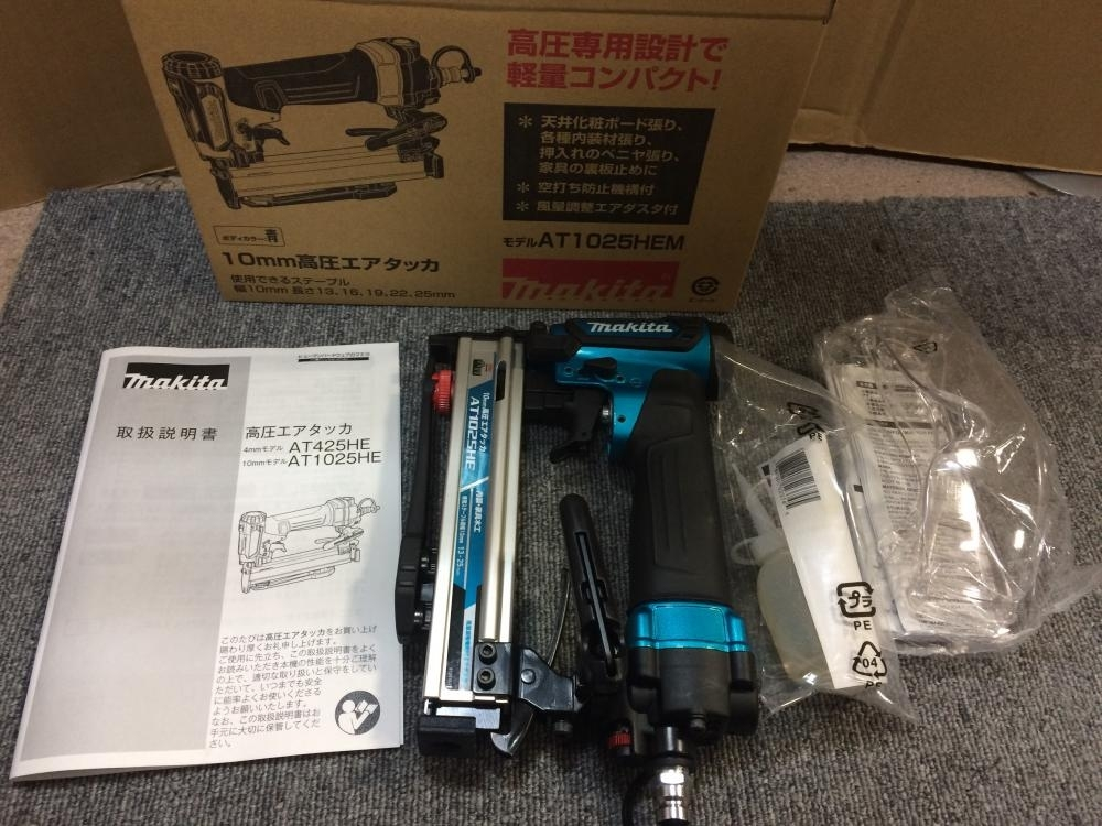 マキタ 10mm高圧エアタッカ AT1025HEM