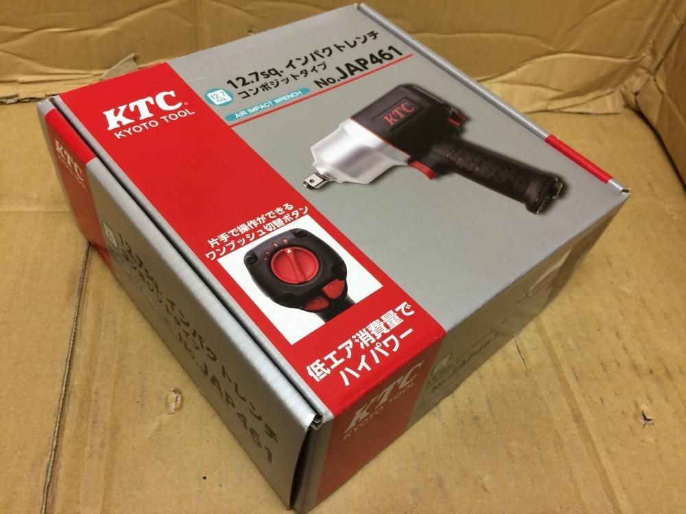KTC エアインパクトレンチ 12.7sq コンポジットタイプ JAP461