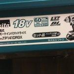 マキタ 充電式4モードインパクトドライバ TP141DRGX