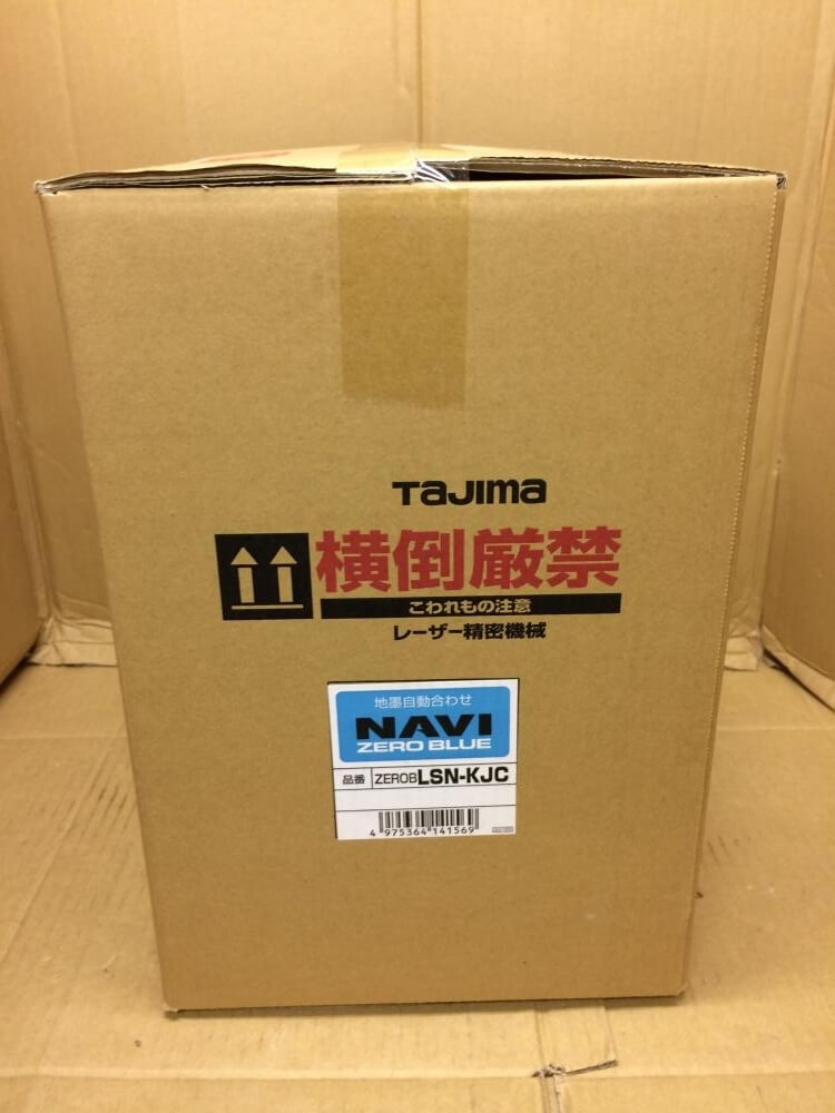 泉精器製作所 充電油圧式多機能工具 S7G-M250R
