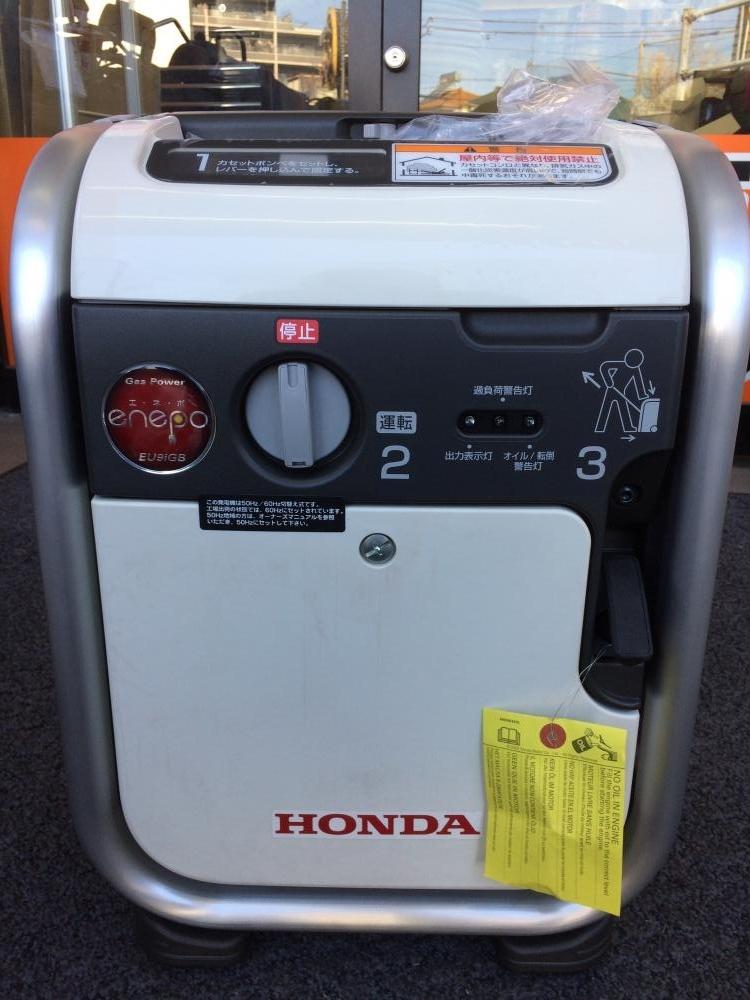 HONDA インバータ発電機 エネポ EU9iGB