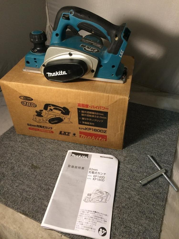makita マキタ 充電式カンナ KP180DZ