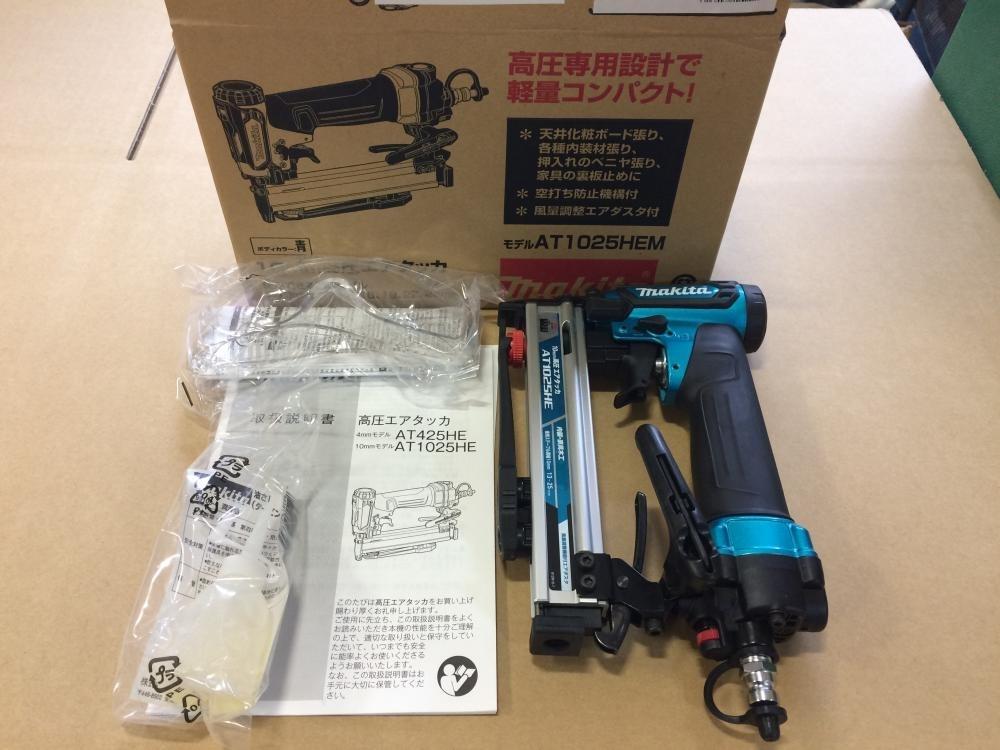 マキタ makita 10mm高圧タッカ AT1025HEM