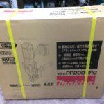 makita マキタ 充電式パンチャー PP2200DRG