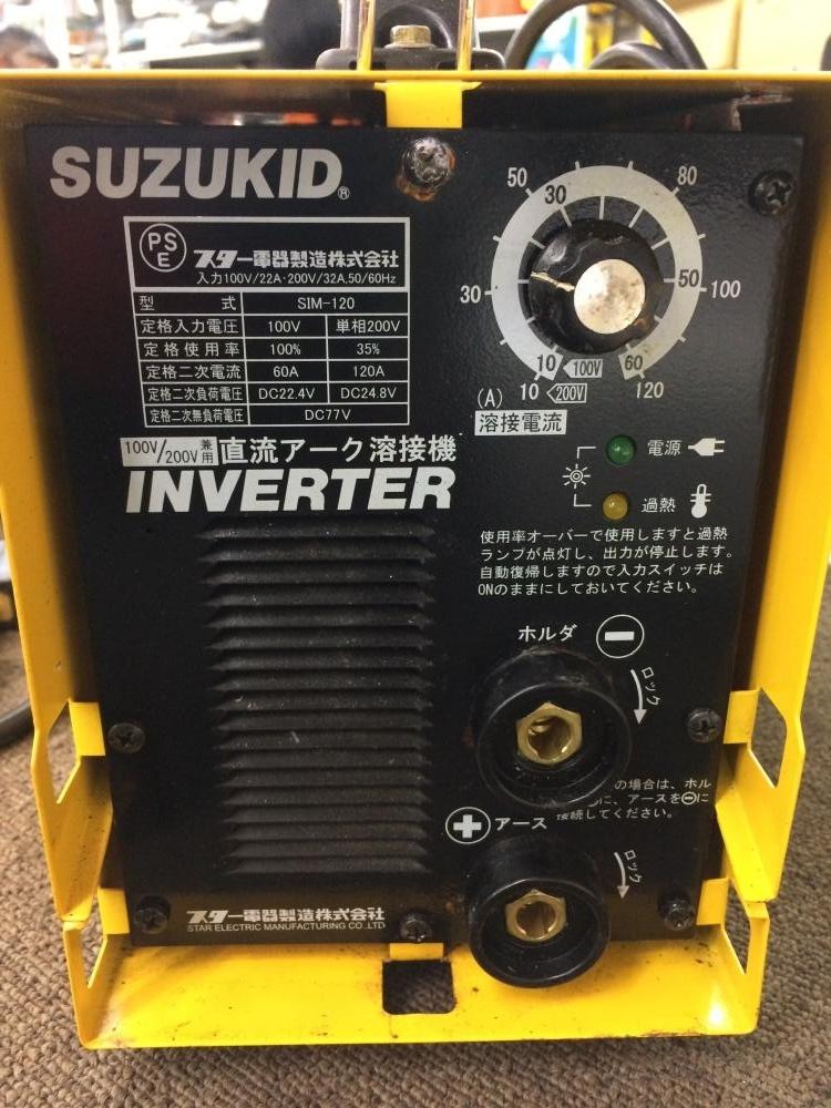 SUZUKID アーク溶接機 Imax120