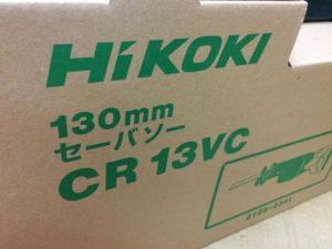 HiKOKI 130㎜セーバーソー CR13VC