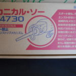 シナノ メカニカルソー SI-4730