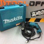 マキタ ハンマドリル HR1830F