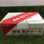 筑波電器 電子サーモ ND-820