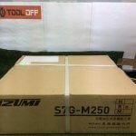 泉 充電油圧式多機能工具 S7G-M250R