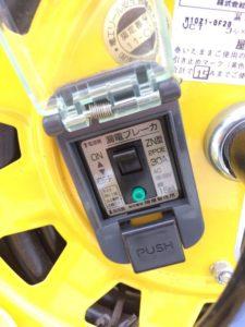 畑谷 コードリール TBG-301KGX