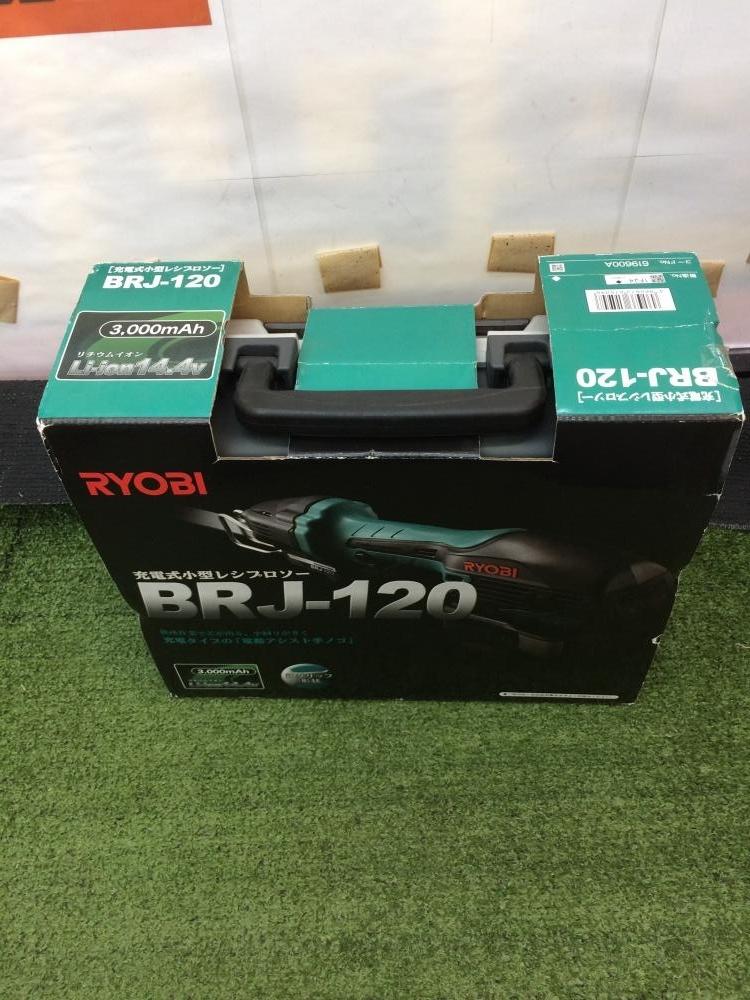 RYOBI 充電式レシプロソー BRJ-120