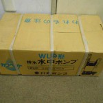 川本製作所 排水水中ポンプ WUP 3-505-0.75LN WUP形 川本ポンプ カワペット