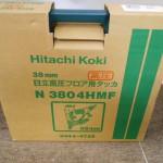 日立 高圧フロア用タッカ N3804HMF