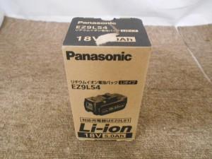 Panasonic バッテリー EZ9L54