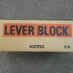 KITO キトー レバーブロック LB008