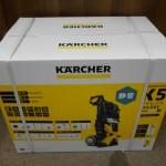ケルヒャー KARCHER 高圧洗浄機 サイレントK5