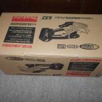 マキタ 160mm充電式芝生バリカン MUM604DRF