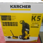 KARCHER ケルヒャー 高圧洗浄機 K5 サイレント カー&ホームキット 50Hz