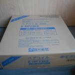 オーケースカイ ペアコイル2分3分 K-HP23E9