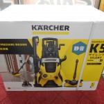 ケルヒャー KARCHER 高圧洗浄機 K5サレント