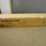 HIT 鉄筋カットベンダー RC-13BR