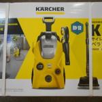ケルヒャー 高圧洗浄機 K3サイレント
