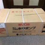 川本製作所 川本ポンプ カワモト 汚水 汚物用 水中ポンプ 10m WUO3-505-0.4TLN
