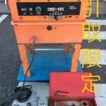 石原 鉄筋ベンダー DBD-19X